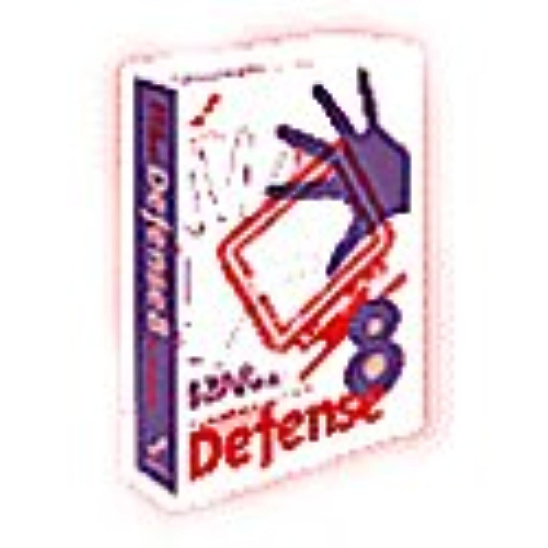 ポークシガレットミットDefense 8