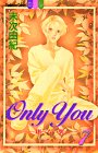 Only you―翔べない翼 (7) (講談社コミックスフレンドB (1172巻))