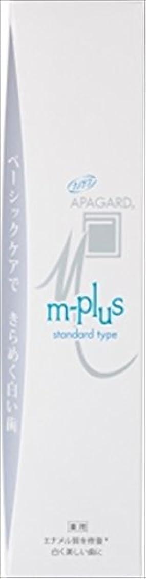 仮装辛い白いアパガードMプラス125G × 5個セット