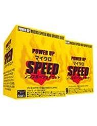 マイクロスピードノンスポーツダイエット 2箱