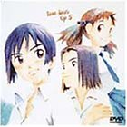 彼氏彼女の事情 Op.5 [DVD]