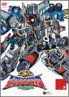 超ロボット生命体トランスフォーマー~マイクロン伝説~(7) [DVD]