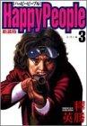 ハッピーピープル 3 エゴノキ (ヤングジャンプコミックス)