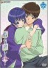 藍より青し~縁~第六巻 [DVD]