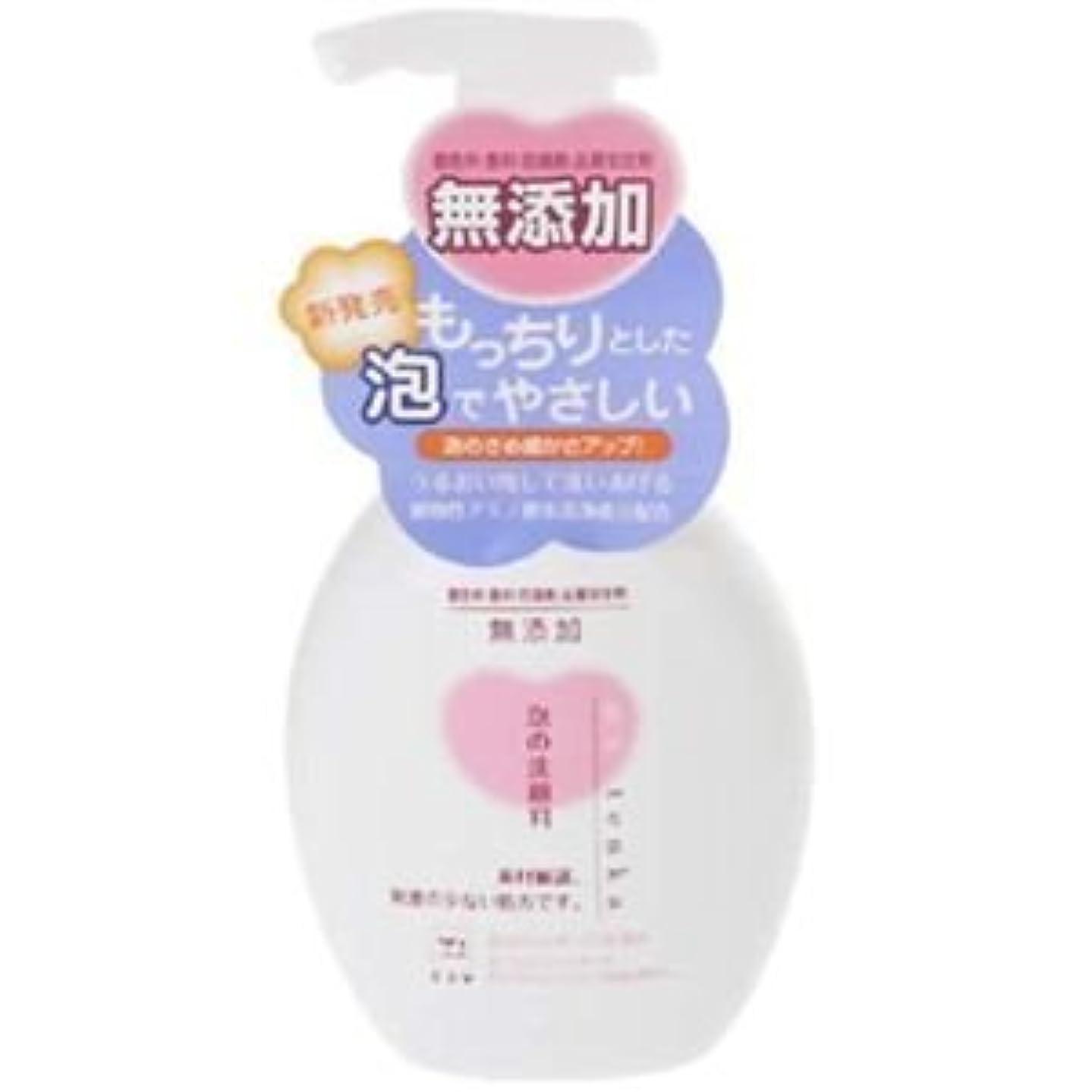 肥満キャンバス縞模様のカウブランド 無添加 泡の洗顔料 ポンプ 200ml 6セット