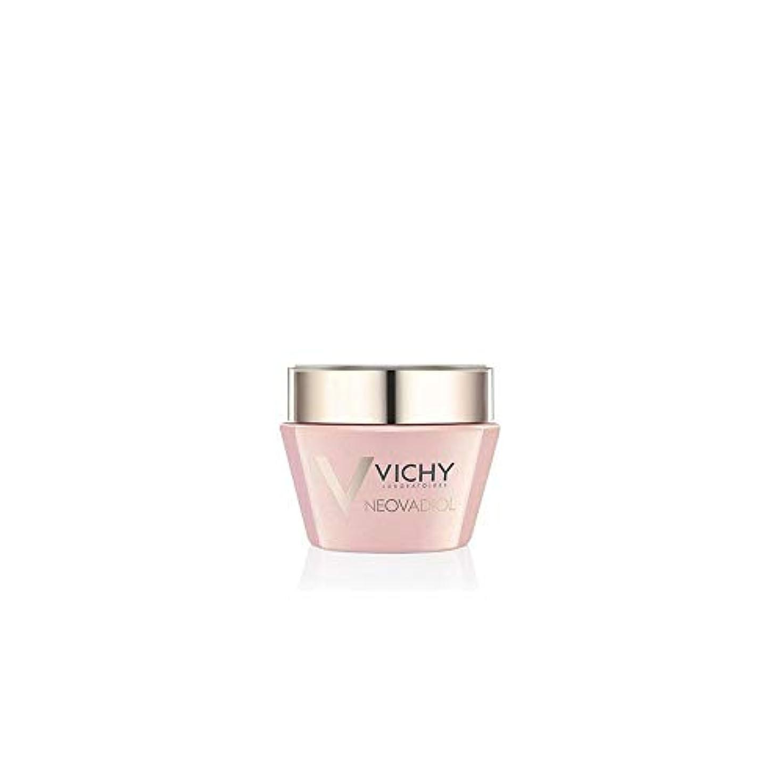 スクラブ感じ将来のVichy Neovadiol Rose Platinium Cream 50ml [並行輸入品]