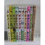 ポテン生活 コミック 1-10巻セット (モーニング KC)