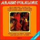 Arabic Folklore