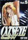 CAT'S EYE Vol.5 [DVD]