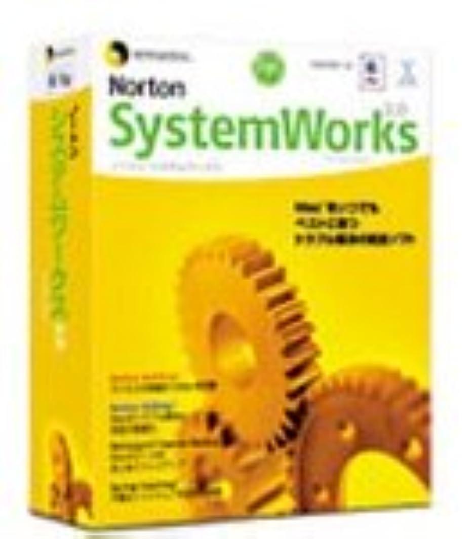 ラバ壁紙イチゴ【旧商品】Norton SystemWorks for Macintosh Ver2.0 5ライセンスパック