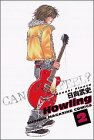 Howling 2 (少年マガジンコミックス)