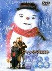 映画に感謝を捧ぐ! 「ジャック・フロスト パパは雪だるま」