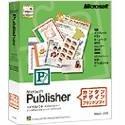 【旧商品】Microsoft Publisher Version 2002