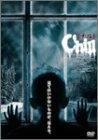 チル [DVD]
