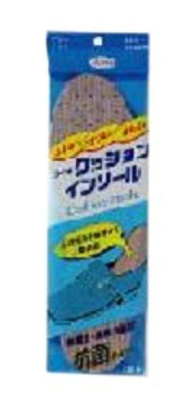 飽和する海嶺手伝うコーワのクッションインソール 抗菌タイプ 21.5~27cm 1足入