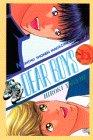 DEAR BOYS(15) (講談社コミックス月刊マガジン)