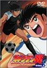 キャプテン翼 ROAD TO DREAM GOAL.6 [DVD]