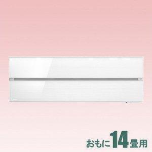 三菱 【エアコン】霧ヶ峰Styleおもに14畳用 (冷房:11~17畳/暖房:11~14畳) FLシリーズ 電源200V (パウダースノウ) MSZ-FL4018S-W