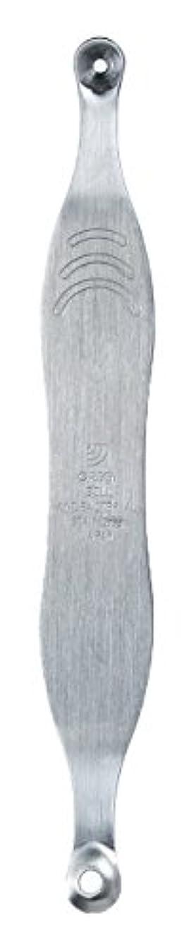 熱狂的なスカルク固体グリーンベル PSG-035角栓とり