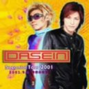 Soconial Tour 2001 2001.9.4 渋谷公会堂 [DVD]の詳細を見る