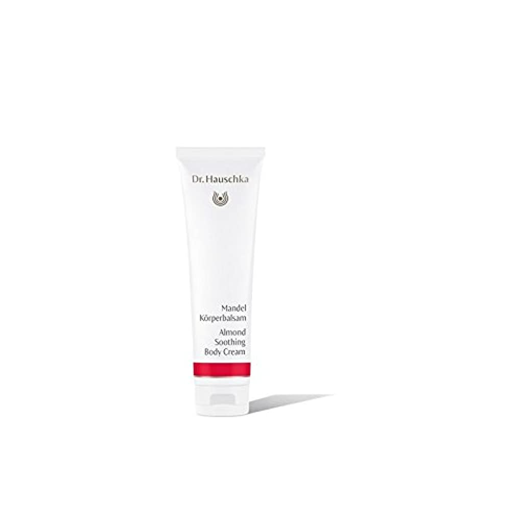メーターふさわしい検査官ハウシュカアーモンドなだめるボディクリーム(145ミリリットル) x4 - Dr. Hauschka Almond Soothing Body Cream (145ml) (Pack of 4) [並行輸入品]