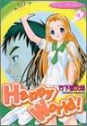 Happy world! 4 (ヤングジャンプコミックス)