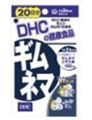 ★ DHC 20日分 ギムネマ