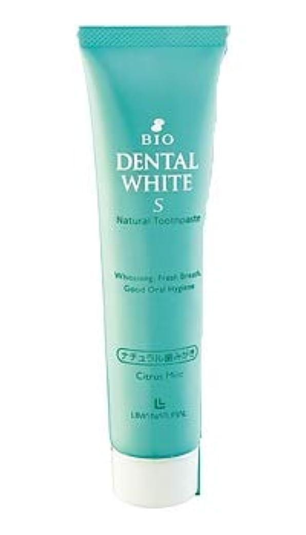 再現する拡散するほかにリマナチュラル LIMANATURAL デンタルホワイト 歯磨き デンタルケア 口臭 歯垢 オーガニック マクロビオテック ナチュラル化粧品 国産 自然派 無香料