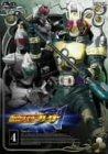 仮面ライダー剣 VOL.4[DVD]
