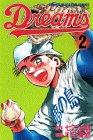 Dreams(2) (講談社コミックス)