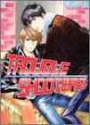Trouble shooters / 羽柴 麟 のシリーズ情報を見る