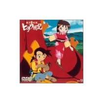 機巧奇傳ヒヲウ戦記 Skill-13 [DVD]