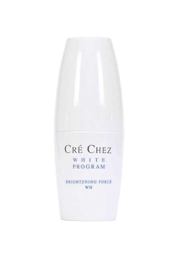 大腿約予言する[クレシェ]ブライトニングフォース(美容液)
