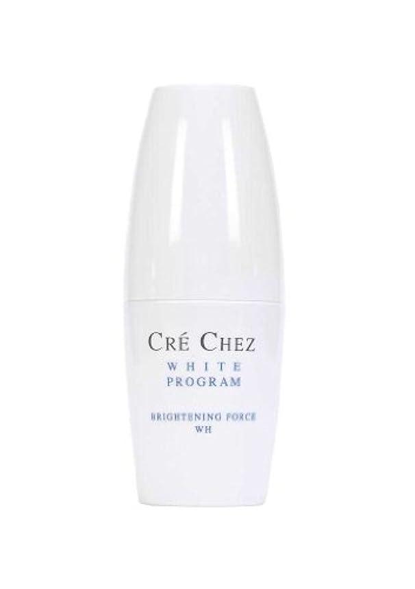 反応する主人草[クレシェ]ブライトニングフォース(美容液)