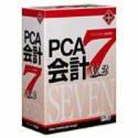 PCA会計 7 V.2 システムB