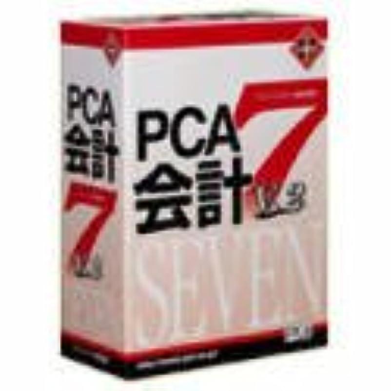 国家続編暗殺者PCA会計 7 V.2 システムB