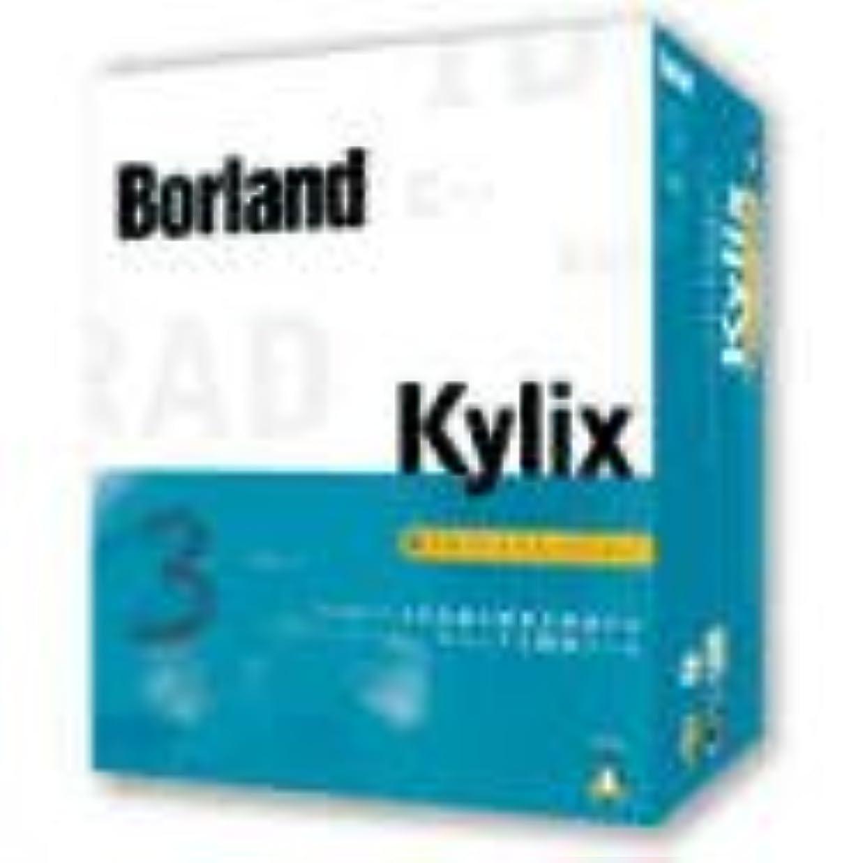 今雪だるまを作る落ちたBorland Kylix 3 Professional