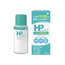 【第2類医薬品】HPローション 50mL ×2