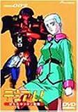 デュアル!ぱられルンルン物語 vision003 [DVD]