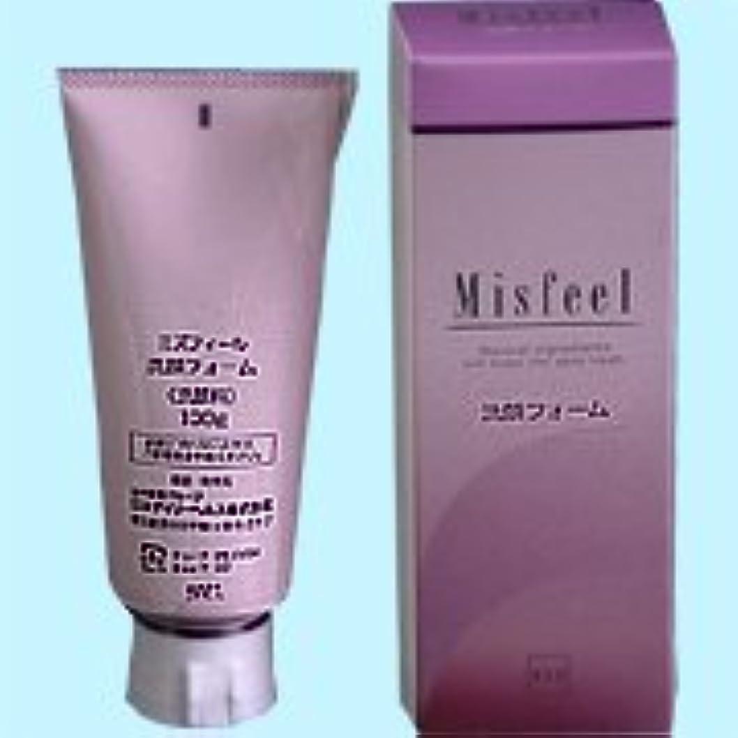 汚物インタフェース偽装するミズフィール 洗顔フォーム 100g   日本デイリーヘルス