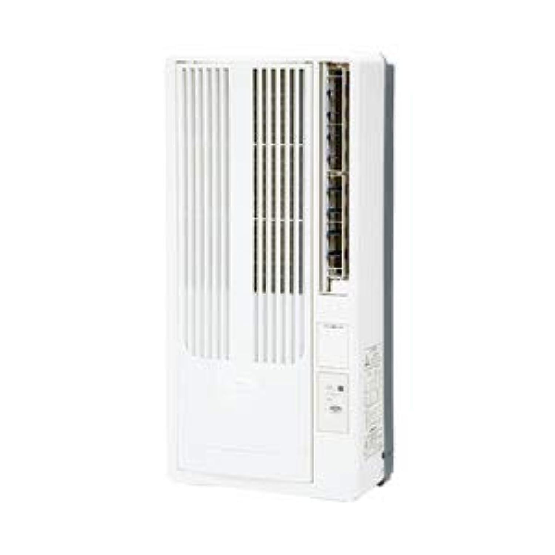コイズミ 窓用エアコン(冷房専用?おもに4.5~8畳用 ホワイト)KOIZUMI KAW-1984/W