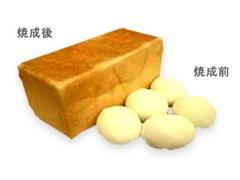 冷凍生地 小麦の匠 shikishima 業務用 1ケース 150g×48