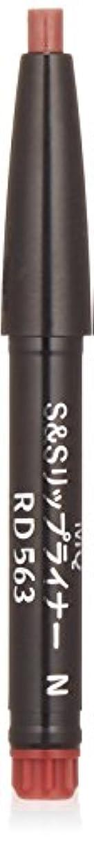 書く霧深い安いですマキアージュ スムース&ステイリップライナー N (カートリッジ) RD563 (すっきりクリアカラー) 0.2g