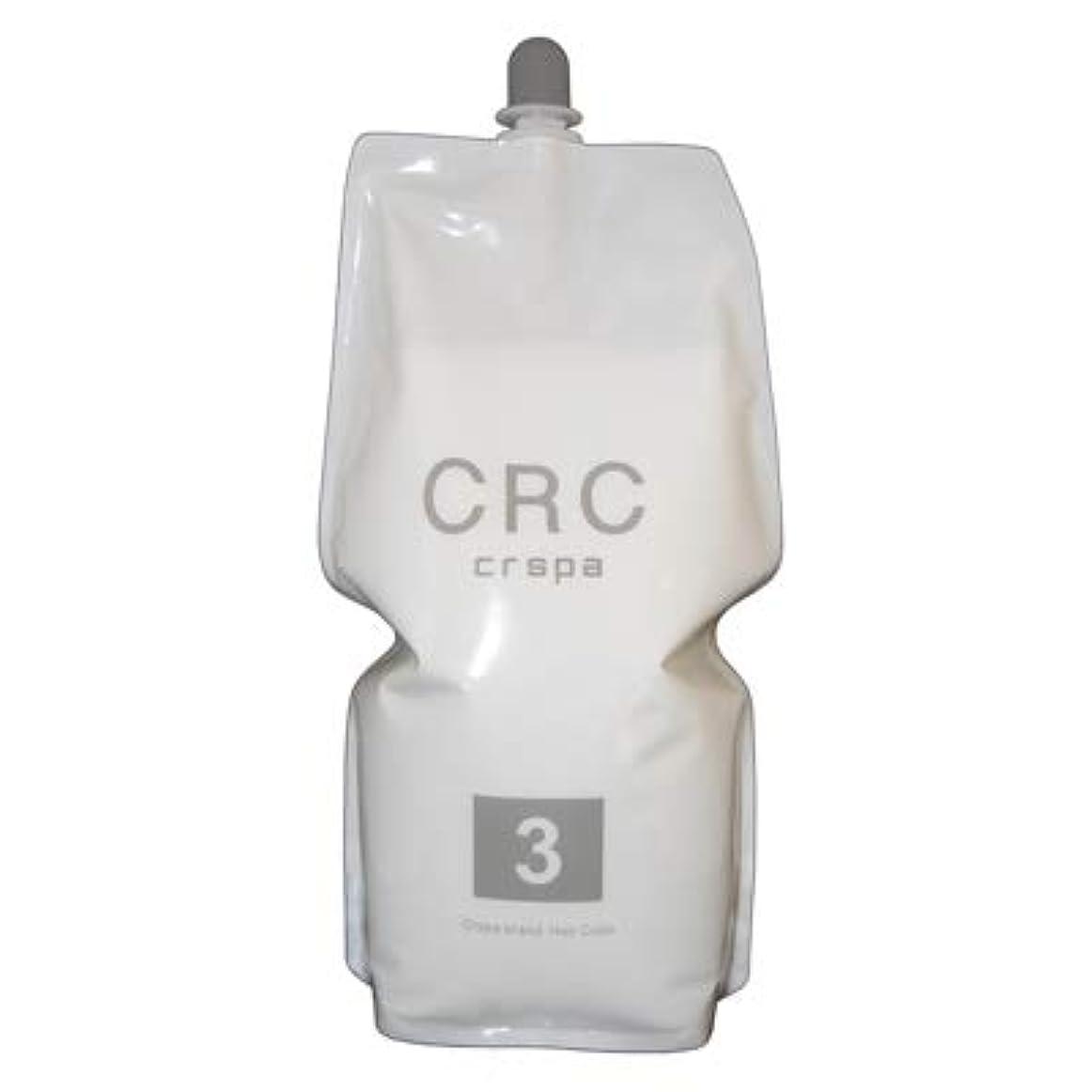 ぼかしグレーステーキCRC OX 3% 染毛補助剤 カラーオキシ2剤