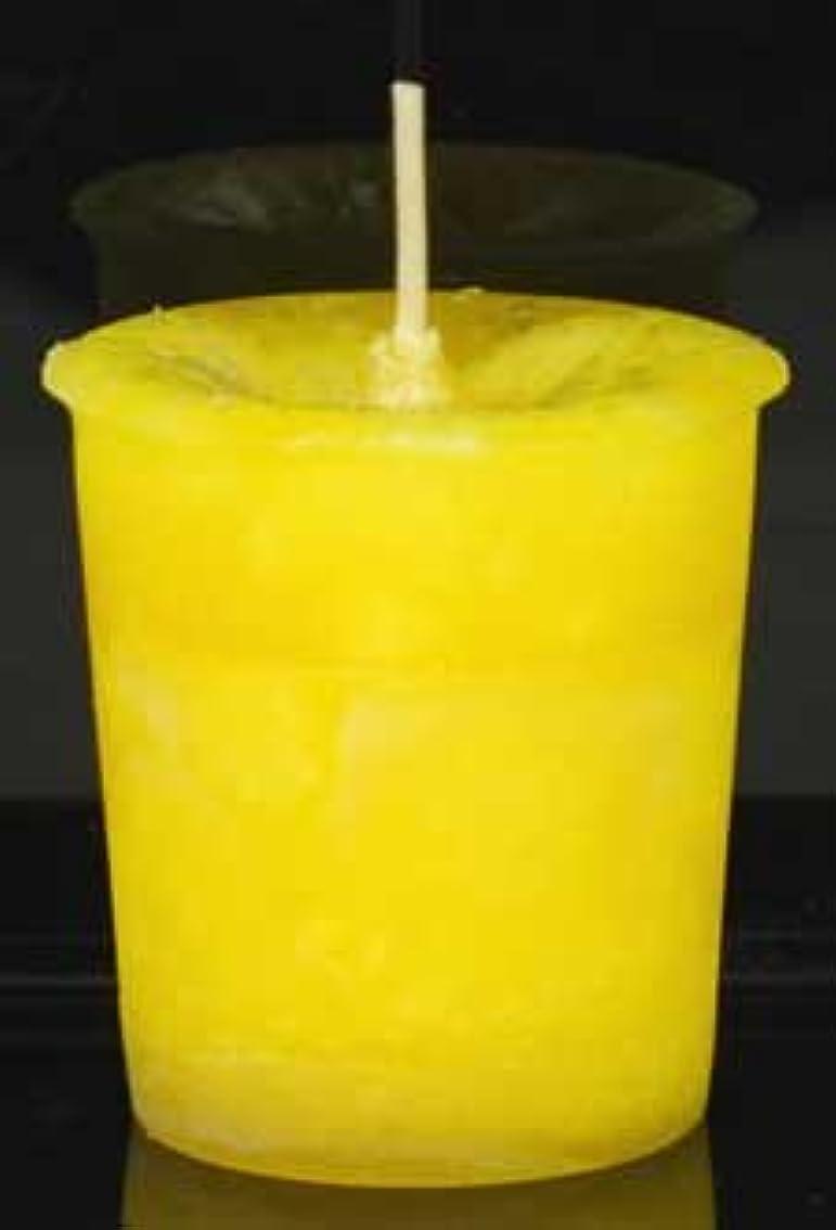 パイプ優雅な立方体黄色でAzureGreen CVHPOSポジティブなエネルギーハーブ奉納キャンドル