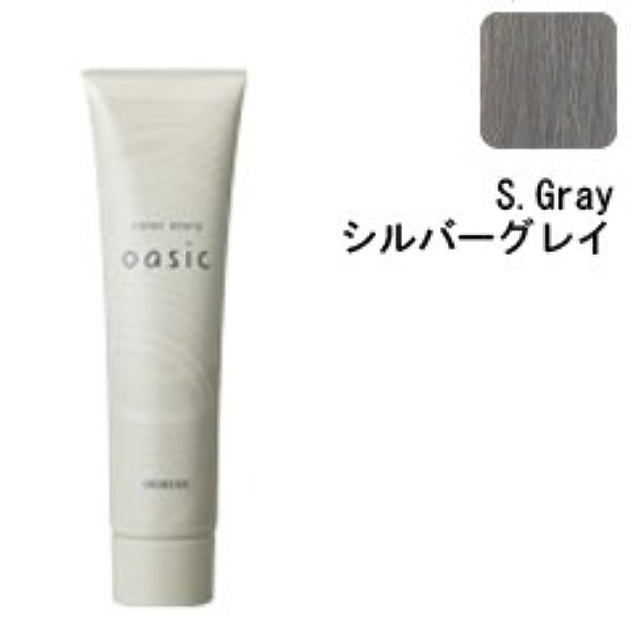 浴ビュッフェ明示的に【アリミノ】カラーストーリー オアシック S.Gray (シルバーグレイ) 150g