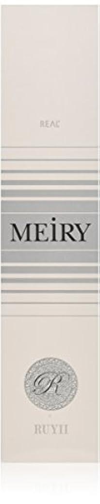 問い合わせる勇敢な受け入れたメイリー(MEiRY) ヘアカラー  1剤 90g 12O
