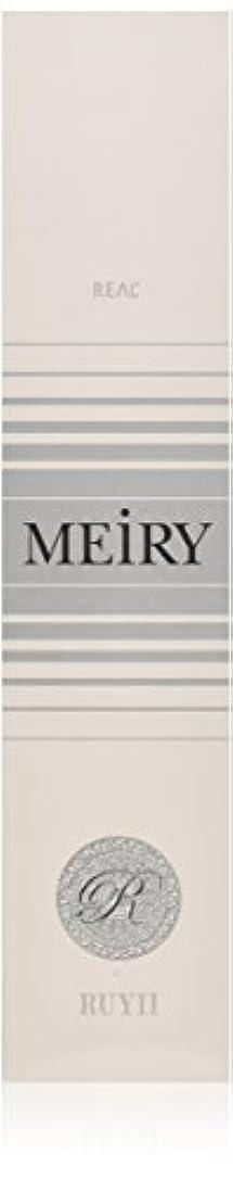 ライド引き潮優勢メイリー(MEiRY) ヘアカラー  1剤 90g 12O