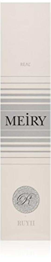 クレーンジャングルフィットネスメイリー(MEiRY) ヘアカラー  1剤 90g 12O