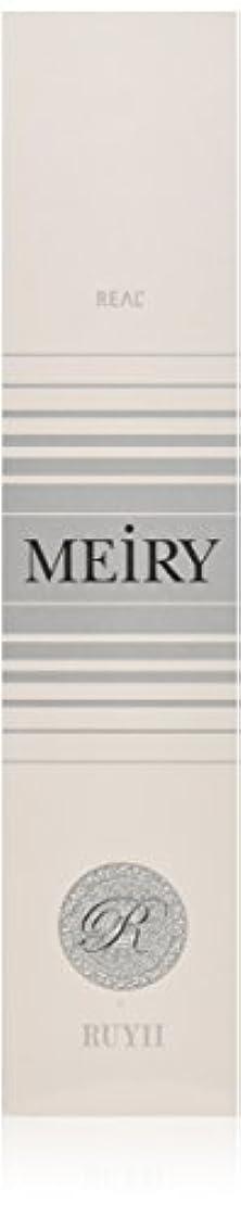 考古学者廃棄カレンダーメイリー(MEiRY) ヘアカラー  1剤 90g 12O